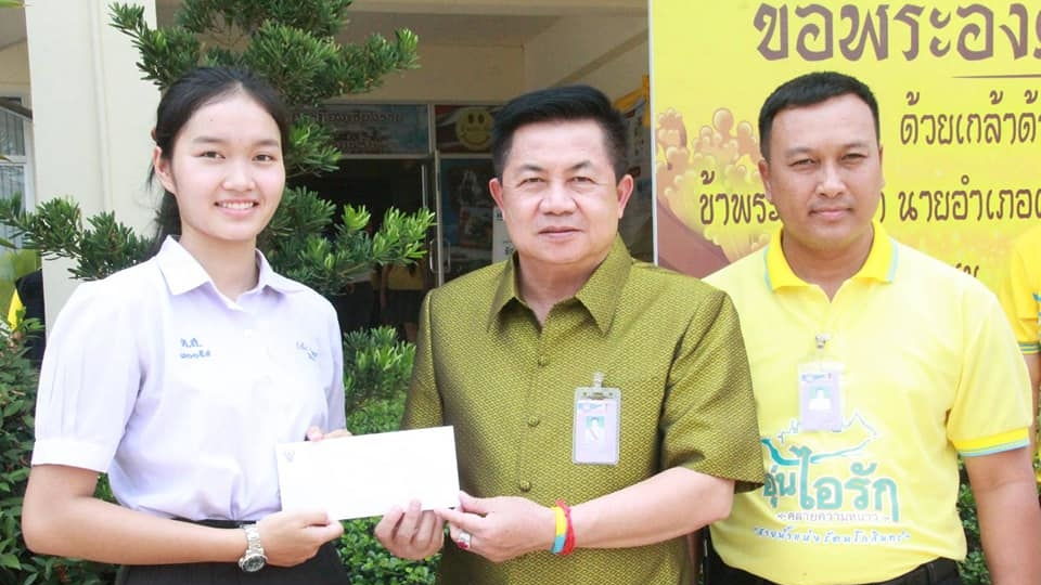 ขอสัญชาติไทย น้องน้ำผึ้ง แข่งวิทยาศาสตร์
