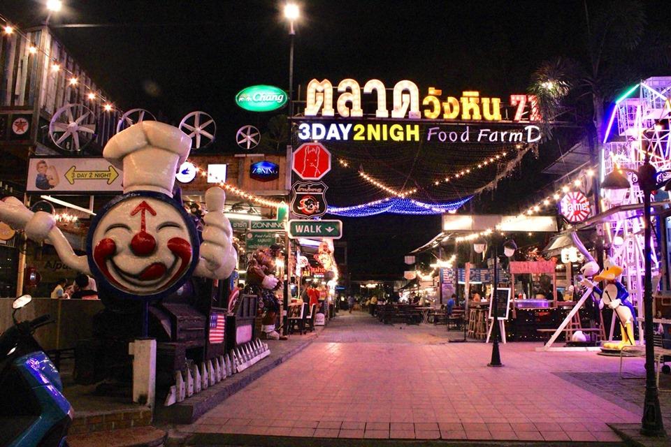 ตลาดนัดกลางคืน ตลาดนัดวังหิน 71 ที่เที่ยวกรุงเทพ เที่ยวกรุงเทพ แหล่งช็อปปิ้ง