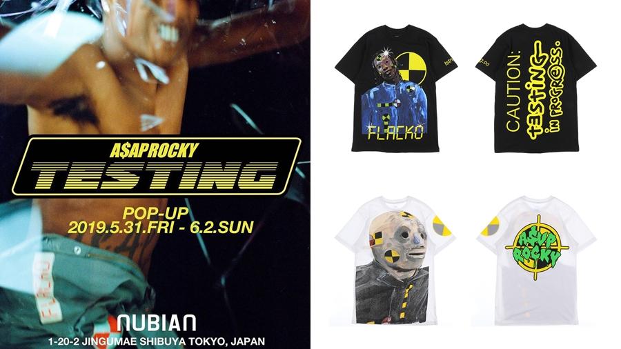 A$AP Rocky fashion NUBIAN streetwear TESTING สตรีทแวร์ แฟชั่น แรปเปอร์