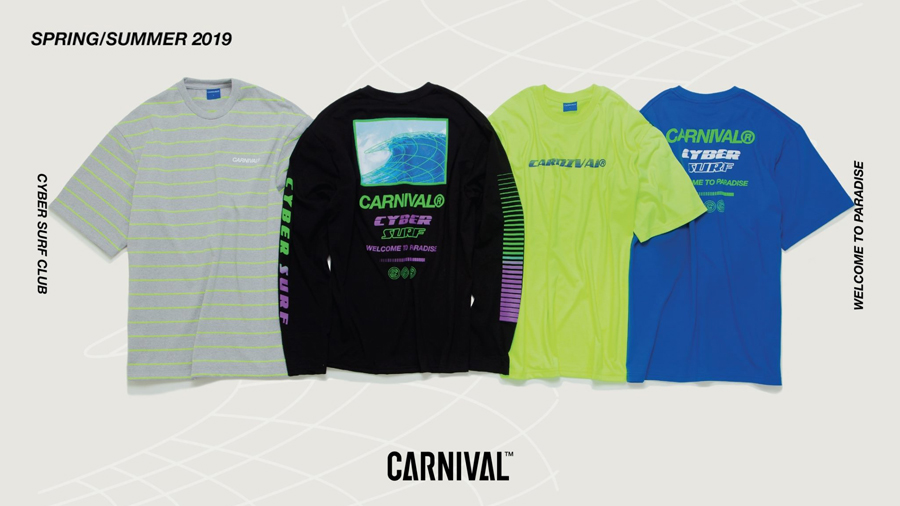 carnival Carnival Store Cyber Surf Club fashion Spring&Summer 2019 streetwear สตรีทแวร์ เครื่องแต่งกาย แฟชั่น
