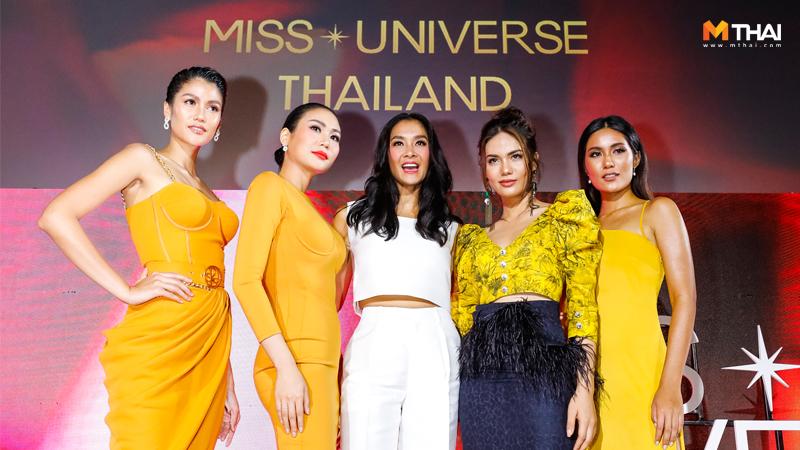 Miss Universe Thailand Miss Universe Thailand 2019 นางงามจักรวาล ประกวดนางงาม มิสยูนิเวิร์ส มิสยูนิเวิร์สไทยแลนด์ มิสยูนิเวิร์สไทยแลนด์ 2019