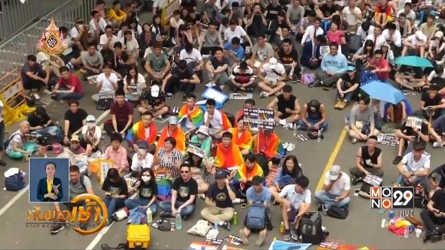 LGBT ไต้หวัน
