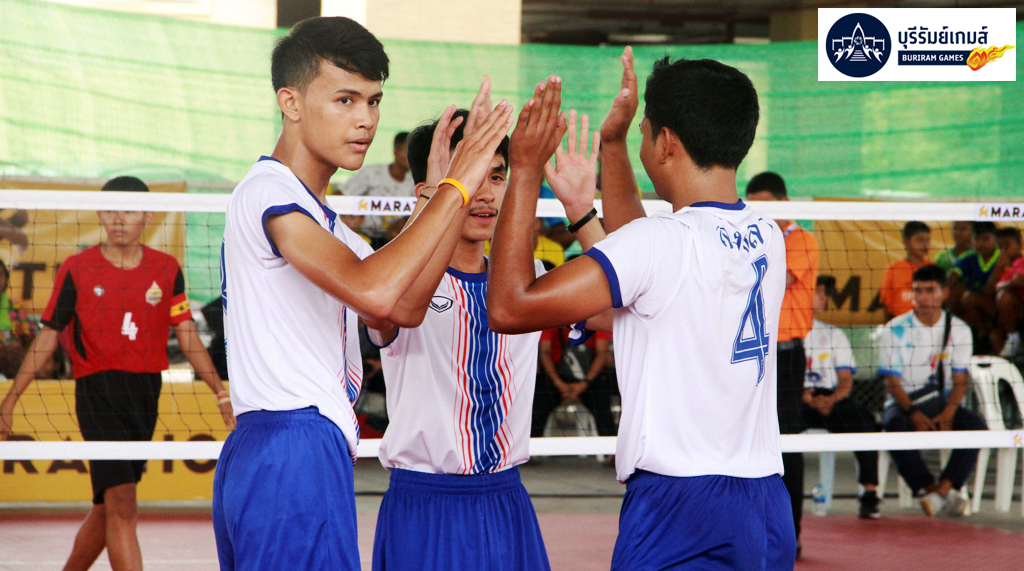 กีฬาเยาวชนแห่งชาติครั้งที่35 ตะกร้อ บุรีรัมย์เกมส์