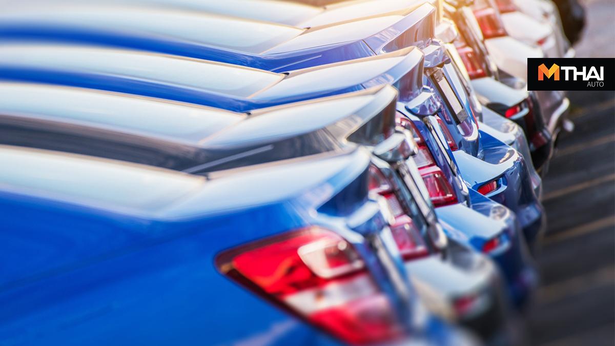 ยอดขายรถกระบะ ยอดขายรถยนต์นั่ง รถยนต์เพื่อการพาณิชย์ สถิติการขายรถยนต์