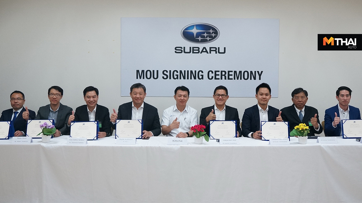 subaru TC Subaru ซูบารุ ดีลเลอร์ ตัวเเทนจำหน่ายรถยนต์