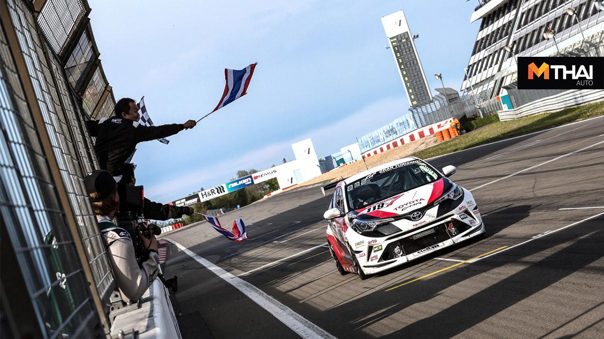 ADAC Nürburgring Toyota C-HR สนามนูร์เบอร์กริง โตโยต้า โตโยต้ากาซู เรซซิ่ง