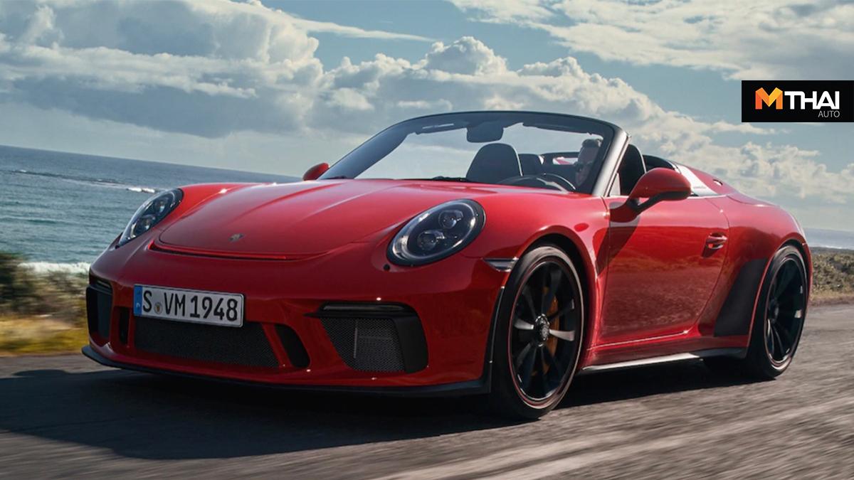 2019 Porsche 911 Speedster 911 Speedster porsche รถสปอร์ต รถสปอร์ตเปิดประทุน