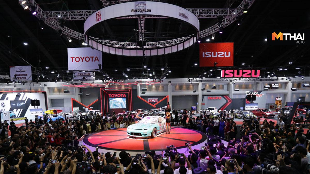 Bangkok Auto Salon ออโต ซาลอน 2019 อุปกรณ์ตกแต่งรถ แบงค็อก ออโต ซาลอน