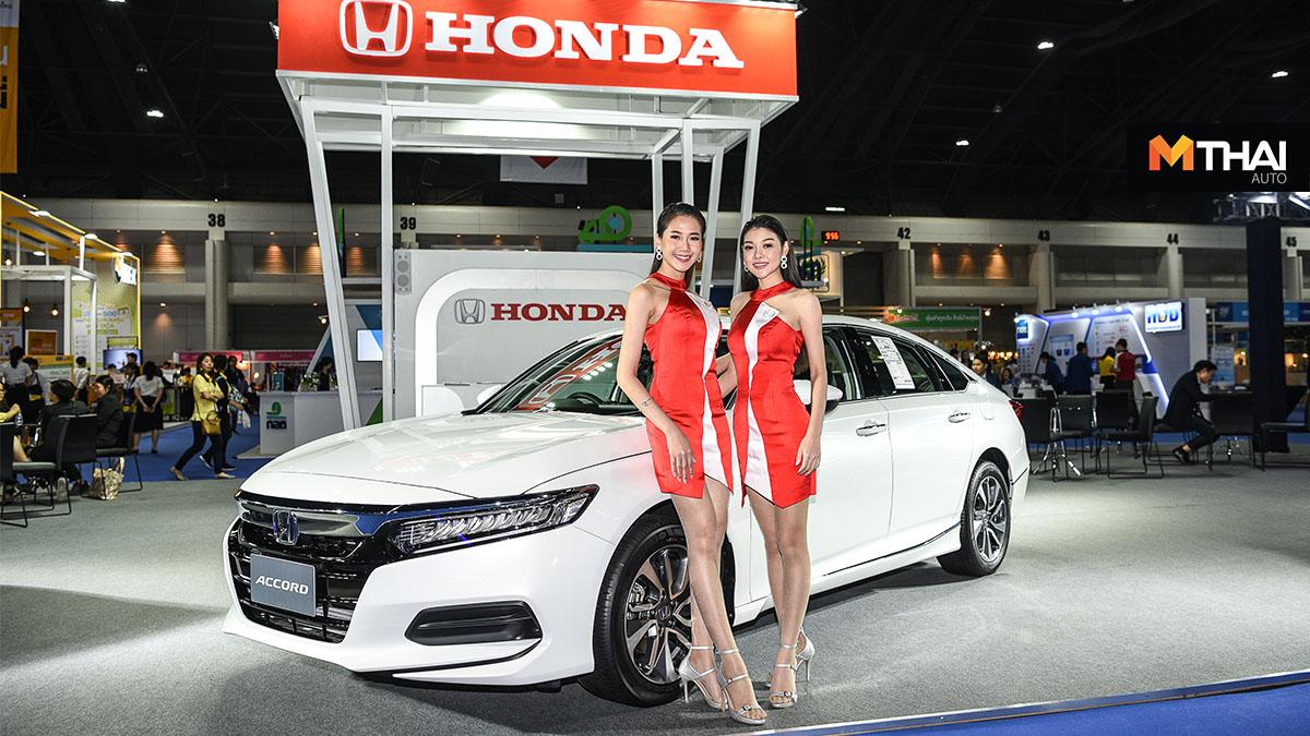 Money Expo 2019 New Honda Accord ฮอนด้า ซีวิค ฮอนด้า ออโตโมบิล ฮอนด้า แอคคอร์ด