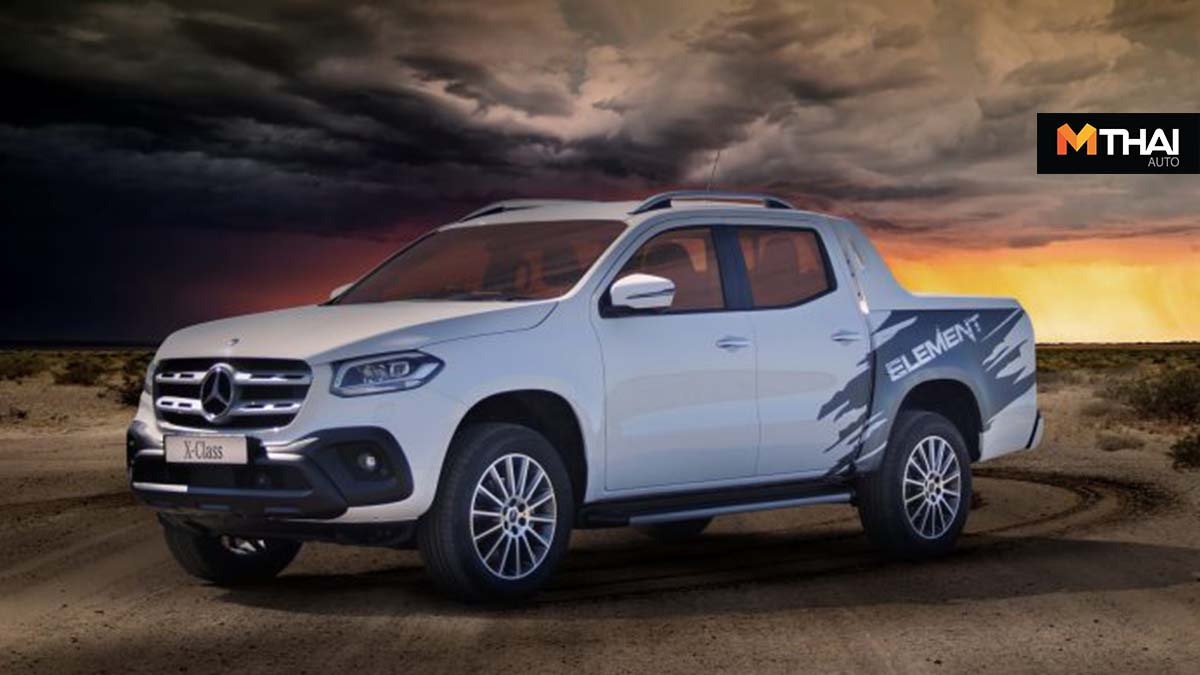Mercedes-Benz Storm Edition X-Class X-Class Element Edition กระบะเบนซ์