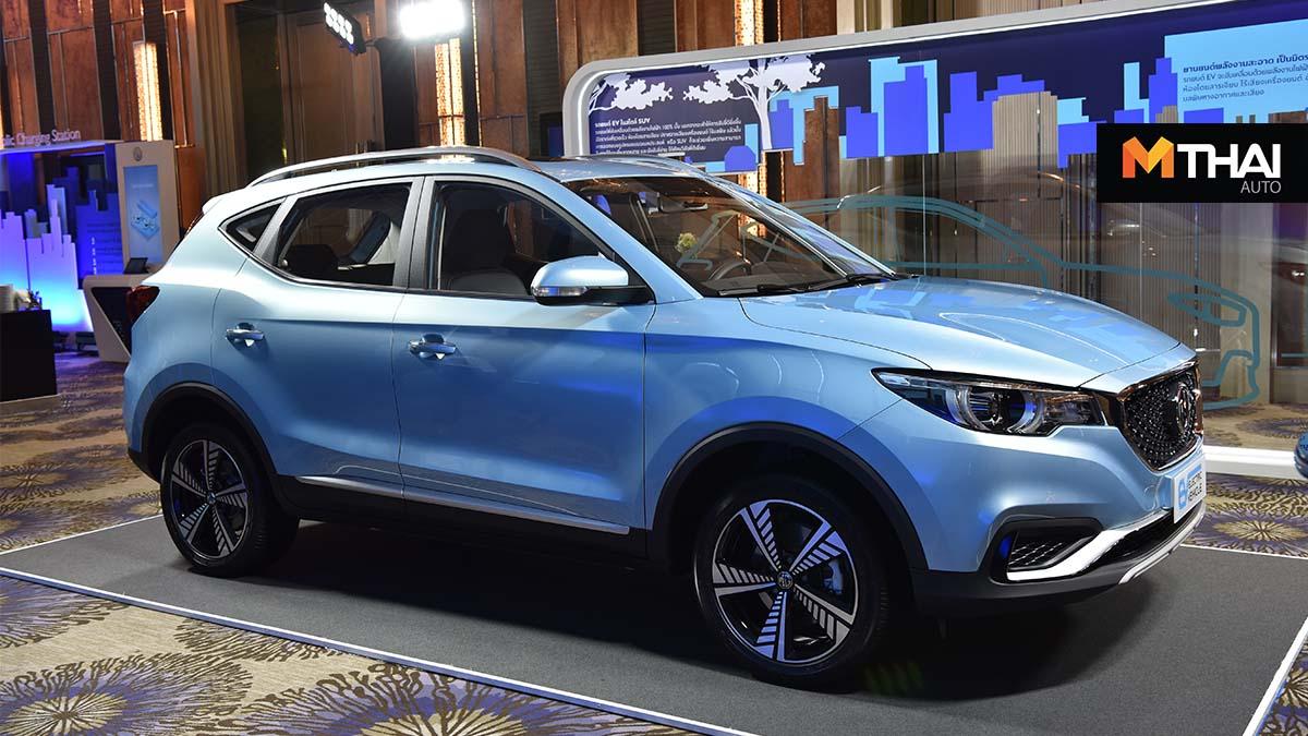 EV EVolution of Automotive mg MG ZS EV รถยนต์พลังงานไฟฟ้า เอ็มจี