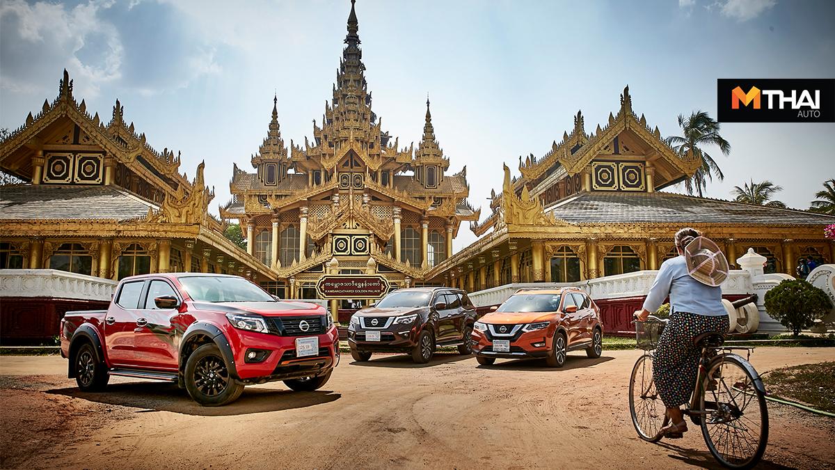 N.I.D.E Navara Black Edition Nissan Intelligent Driving Experience Nissan Intelligent Mobility Nissan Terra Nissan X-Trail นิสสัน ประเทศไทย นิสสัน อินเทลลิเจนต์ โมบิลิตี เมียนมาร์