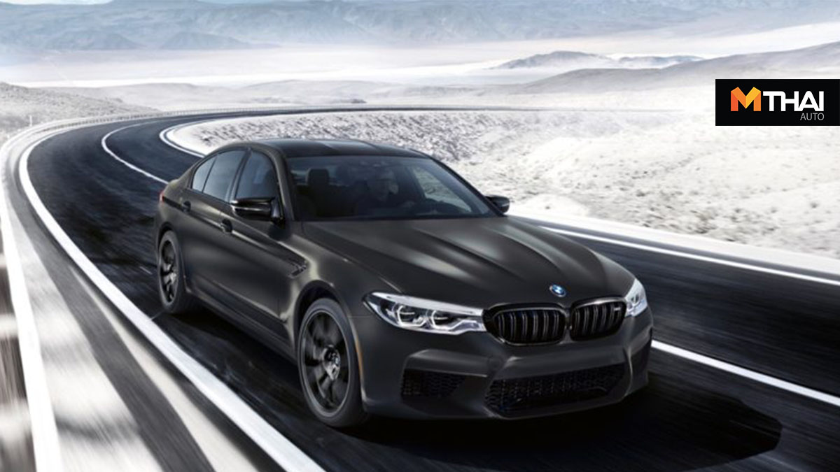 BMW M-Sport M5 M5 Edition 35 Years