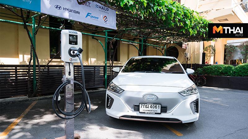 EV sharing+ Hyundai IONIX Thammasat Smart City รถยนต์ไฟฟ้า ฮุนได ฮุนได ไอออนิค