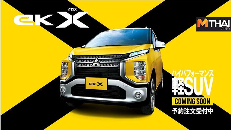 eK X Keicar Mitsubishi Mitsubishi eK เคย์คาร์