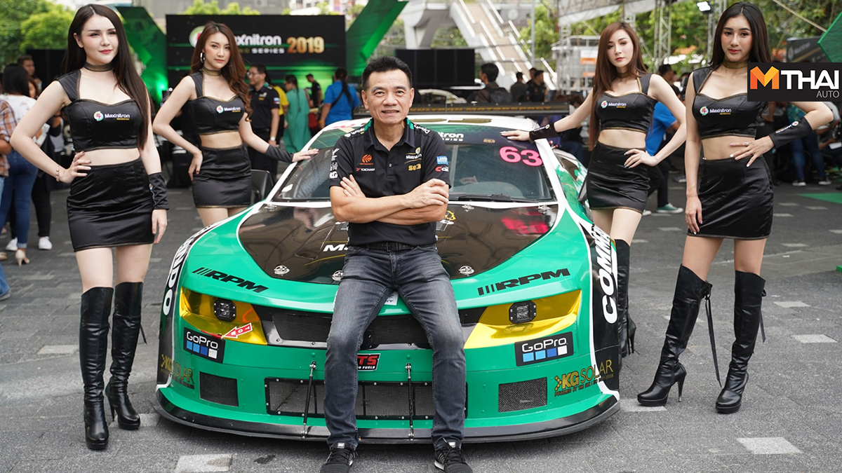 PT PT Maxnitron PT Maxnitron Racing Series 2019 พีที