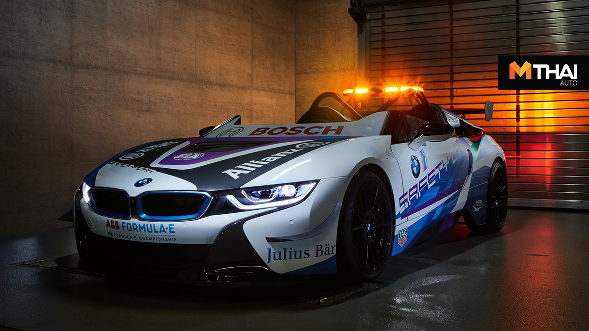 BMW Formula E i8 coupe i8 Roadster Monaco E-Prix Safety Car