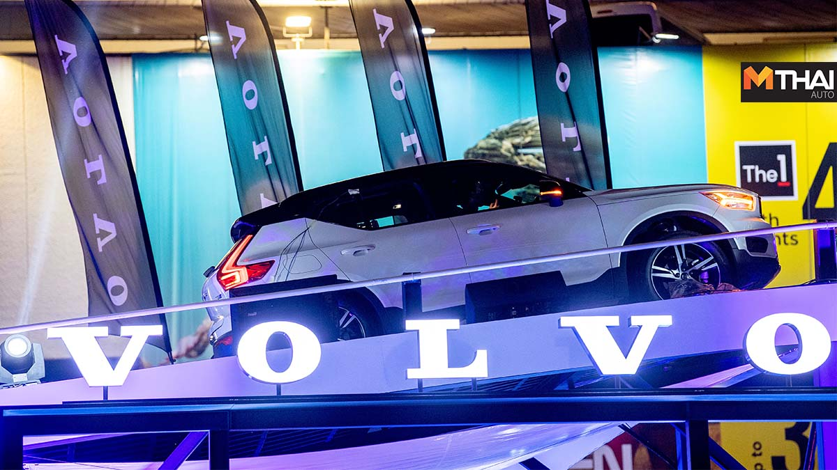 suv The Volvo Way Volvo XC40 XC60 XC90 วอลโว่