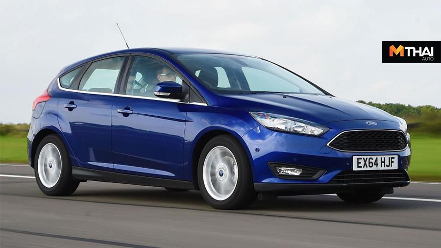 Ford Fiesta Ford focus ขโมยรถยนต์ ออเดอร์รถขโมย โจรกรรมรถยนต์