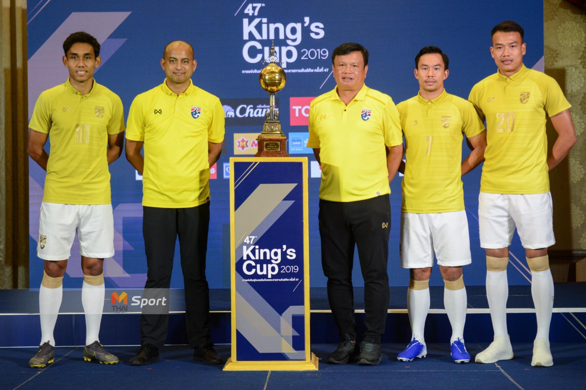 คิงส์ คัพ คิงส์คัพ 2019 ทีมชาติไทย ศิริศักดิ์ ยอดญาติไทย
