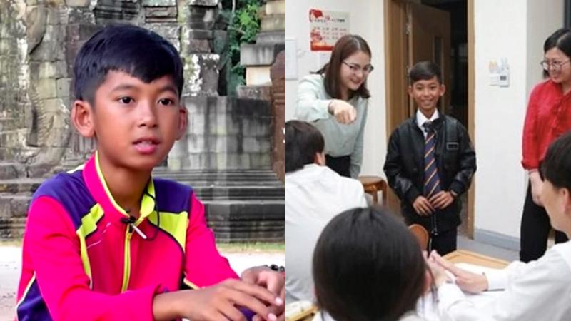 Thuch Salik ทุนการศึกษา ธุช สาลิก เด็กกัมพูชา เด็กเก่ง