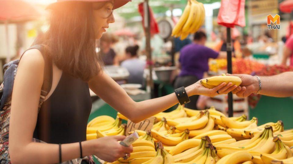 กล้วยหอม กล้วยหอมลดความอ้วน กล้วยหอมลดน้ำหนัก ประจำเดือน ประโยชน์กล้วยหอม เป็นประจำเดือน เป็นเมนส์ เป็นเมนส์กินกล้วยหอม
