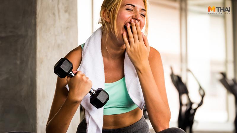 ขี้เกียจออกกำลังกาย ออกกำลังกาย ออกกำลังกายง่ายๆ เคล็ดลับฟิตหุ่น