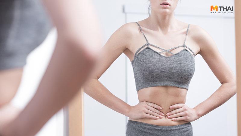 กินยาลดความอ้วน กินยาลดน้ำหนัก คุมอาหาร ยาลดน้ำหนัก ลดความอ้วน ลดน้ำหนัก ออกกำลังกาย โยโย่
