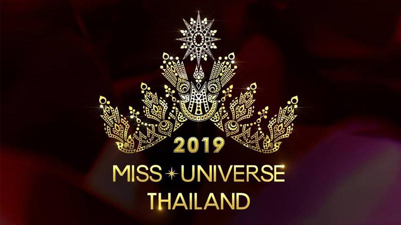 Miss Universe Thailand Miss Universe Thailand 2019 ประกวดนางงาม มิสยูนิเวิร์สไทยแลนด์ มิสยูนิเวิร์สไทยแลนด์ 2019 โลโก้ มิสยูนิเวิร์สไทยแลนด์