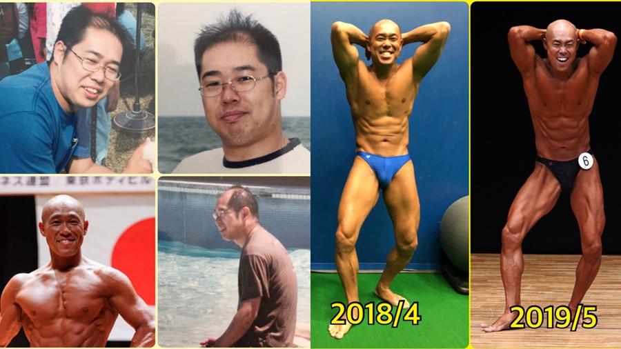 Shirapyon คนอ้วนหัวล้านสู่นักเพาะกาย ฟิตหุ่น ฟิตเนส ออกกำลังกาย เพาะกาย
