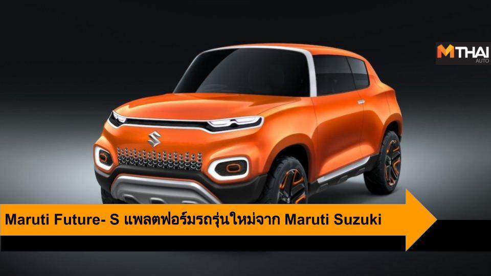 Maruti Future- S Maruti Suzuki S-Presso suzuki