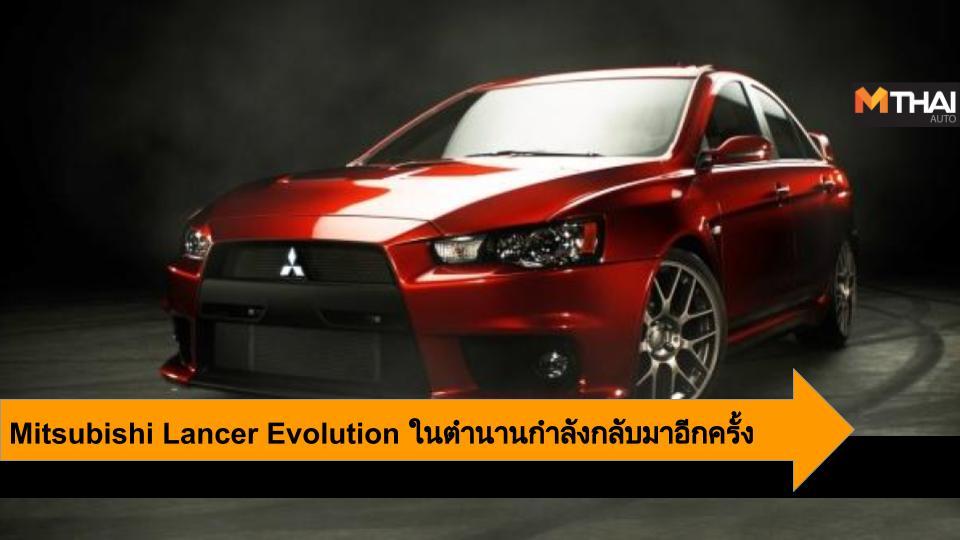 Evolution 10 Lancer Evolution Mitsubishi Mitsubishi Lancer Evolution
