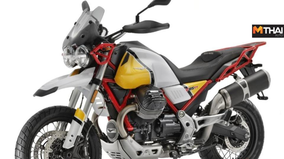 MOTO GUZZI moto guzzi v85 tt บริษัท เวสปิอาริโอ (ประเทศไทย) จำกัด โมโต กุซซี่