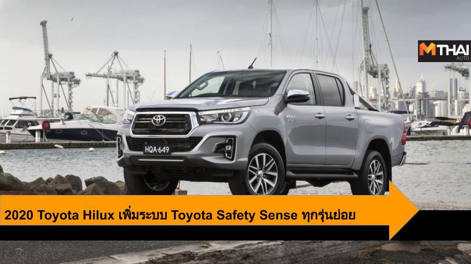 2020 Toyota Hilux HILUX Hilux WorkMate Toyota Toyota Safety Sense