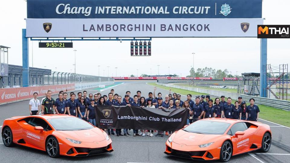 lamborghini Lamborghini Huracán EVO Lamborghini Track Day ลัมโบร์กินี สนามช้าง อินเตอร์เนชั่นแนล เซอร์กิต