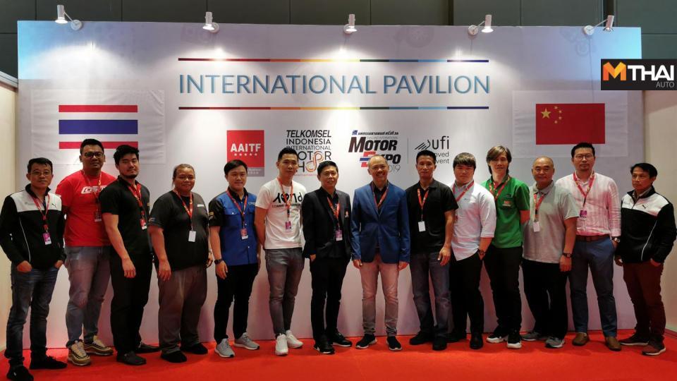 IIMS motor Expo ข่าวประชาสัมพันธ์ บริษัท สื่อสากล จำกัด