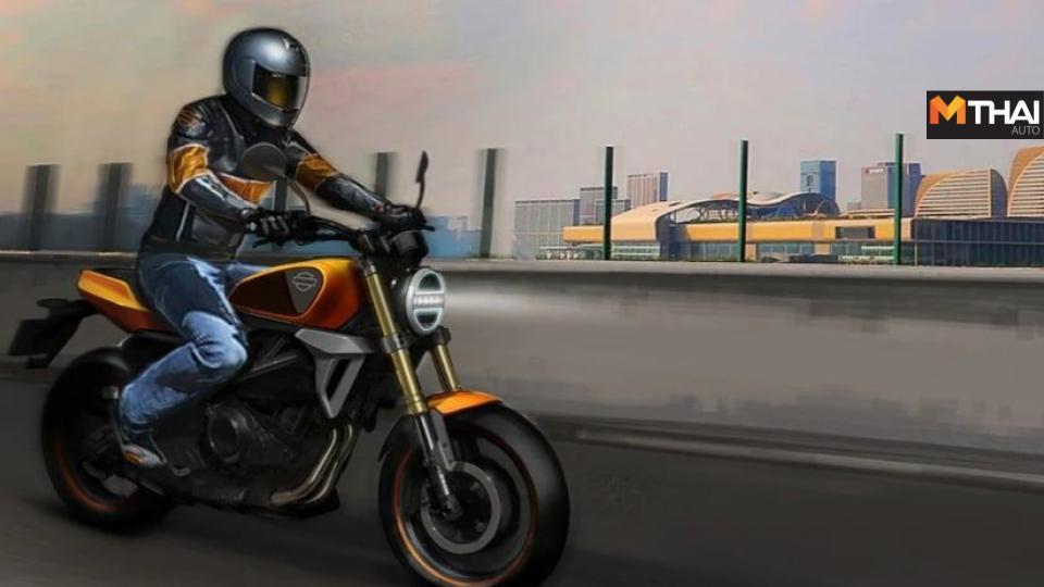 Entry-Class Harley Davidson Qianjang Motorcycle ฮาร์ลีย์-เดวิดสัน