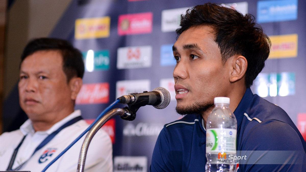 คิงส์ คัพ ครั้งที่ 47 ทีมชาติไทย ธีรศิลป์ เเดงดา