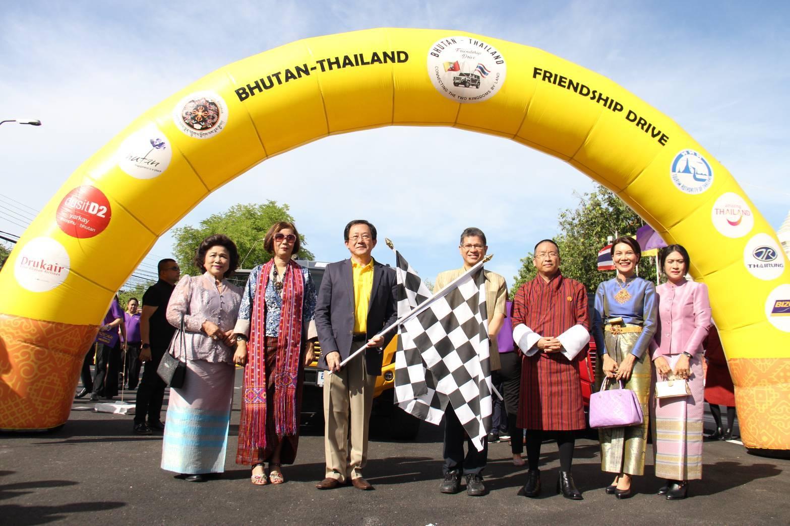 ข่าวสดวันนี้ ความสัมพันธ์ไทย-ภูฏาน