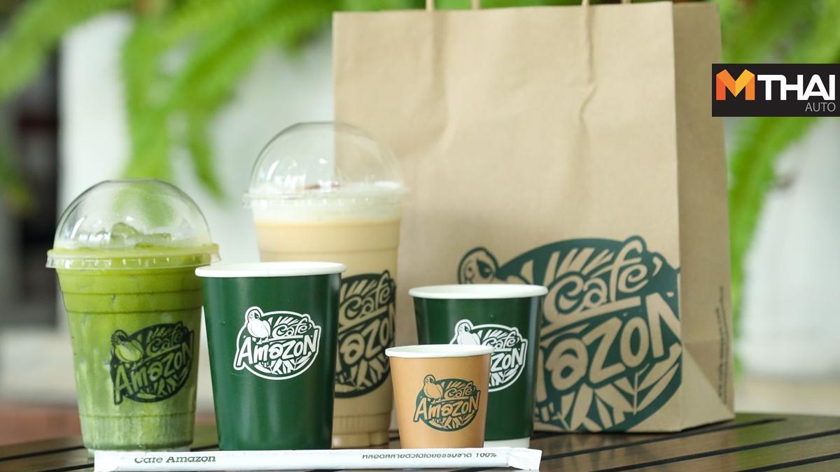 amezon cafe PTT คาเฟ่ อเมซอน