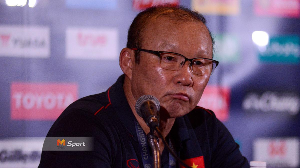 คิงส์ คัพ ครั้งที่ 47 ทีมชาติเวียดนาม ปาร์ค ฮัง ซอ