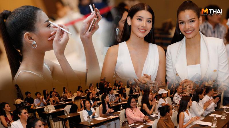 Miss Universe Thailand Miss Universe Thailand 2019 มิสยูนิเวิร์สไทยแลนด์ มิสยูนิเวิร์สไทยแลนด์ 2019