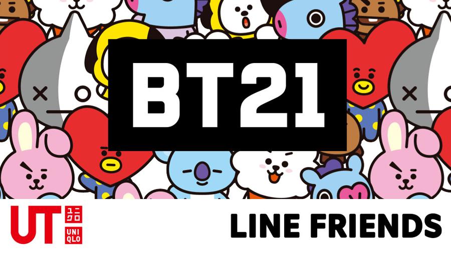 BT21 fashion LifeWear LINE FRIENDS LINES LINES CREATORS uniqlo UT ยูนิโคล่ แฟชั่น ไลฟ์แวร์