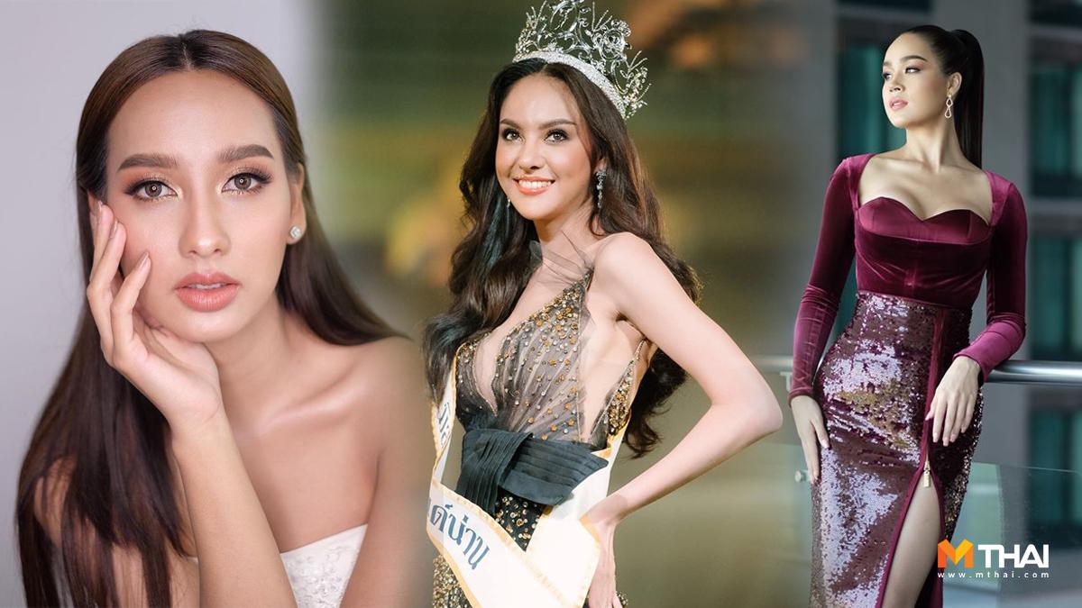MISS GRAND THAILAND Miss Grand Thailand 2019 ตัวเต็งมิสแกรนด์ ตัวเต็งมิสแกรนด์ไทยแลนด์ 2018 ประกวดนางงาม มิสแกรนด์ มิสแกรนด์ไทยแลนด์ มิสแกรนด์ไทยแลนด์ 2019