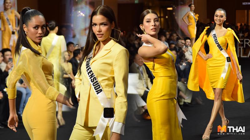 Miss Universe Thailand Miss Universe Thailand 2019 ประกวดนางงาม มิสยูนิเวิร์สไทยแลนด์ มิสยูนิเวิร์สไทยแลนด์ 2019