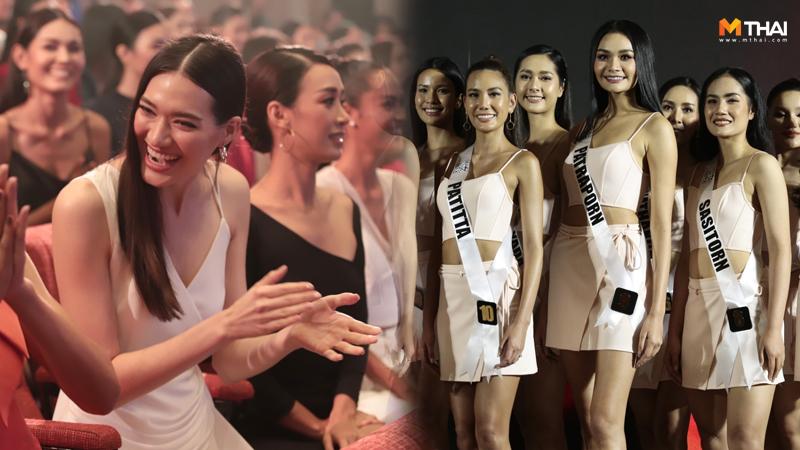 Miss Universe Thailand Miss Universe Thailand 2019 นางงาม 2019 ประกวดนางงาม มิสยูนิเวิร์สไทยแลนด์ มิสยูนิเวิร์สไทยแลนด์ 2019 เบอร์ มิสยูนิเวิร์สไทยแลนด์