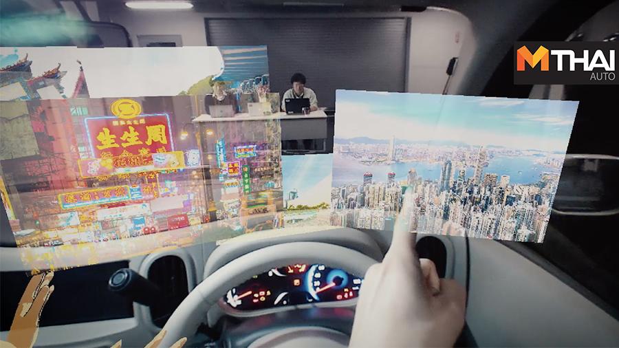 Intelligent Mobility nissan Nissan Intelligent Mobility นิสสัน รถไฟฟ้า