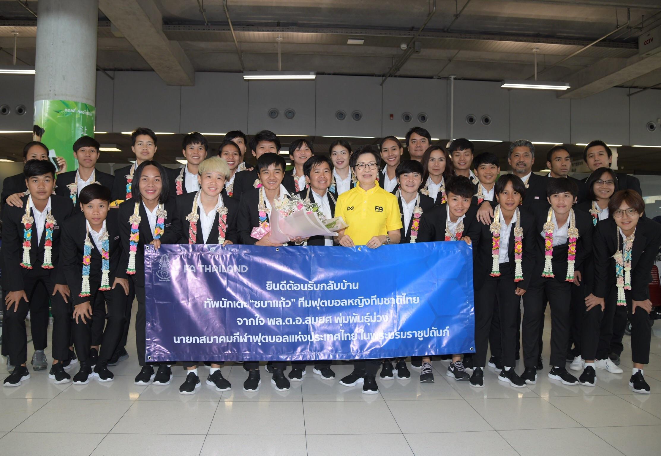 บอลโลกหญิง 2019 ฟุตบอลหญิงทีมชาติไทย หนึ่งฤทัย สระทองเวียน