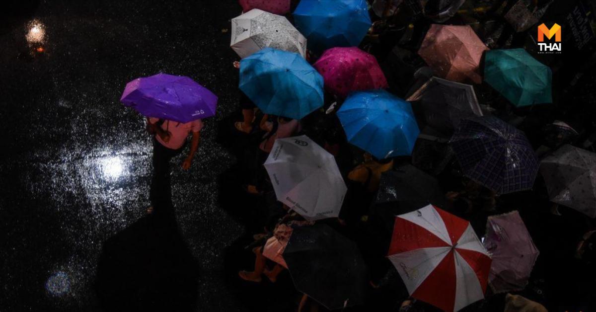ประกาศกรมอุตุนิยมวิทยา พยากรณ์อากาศวันพรุ่งนี้ เตือนภัยฝนตกหนัก
