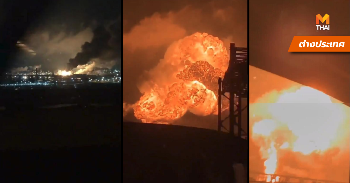 Philadelphia Energy Solutions Refining Complex โรงกลั่นน้ำมันระเบิด